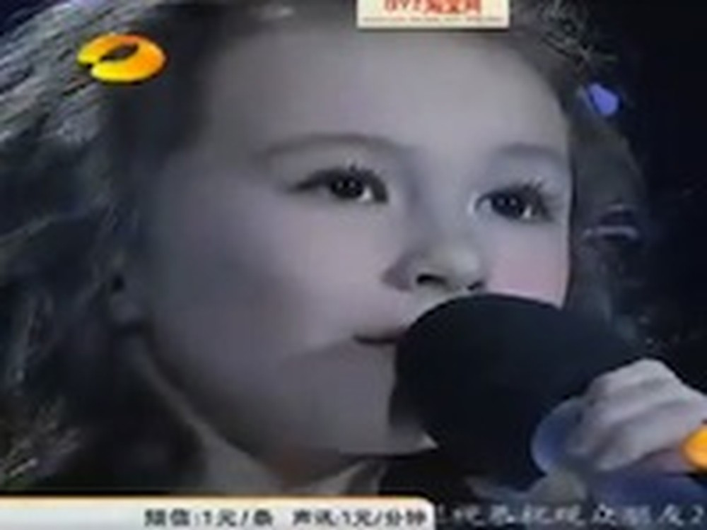 8 Year Old Rhema Marvanne Sings Amazing Grace to China