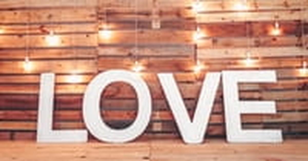 3. How He Loves