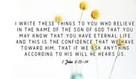 1 John 5:13-14