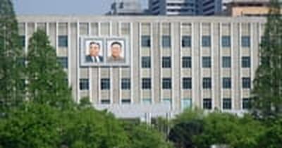 North Korea: US Citizens Set for Release ahead of Trump-Kim Talks