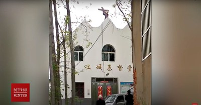 A cross being removed from a church in China, China Forcibly Removes Crosses from 250 Churches in a Single Province
