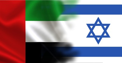 The UAE and Israel flags, Israel and the UAE make peace agreement
