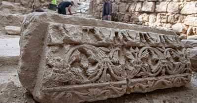 Ancient ritual bath, archaeologists discover ritual bath