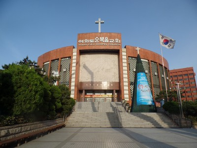 South Korea Asks Churches to Stop Meeting Until Coronavirus Contained