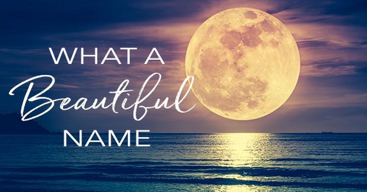 You are beautiful christian song lyrics