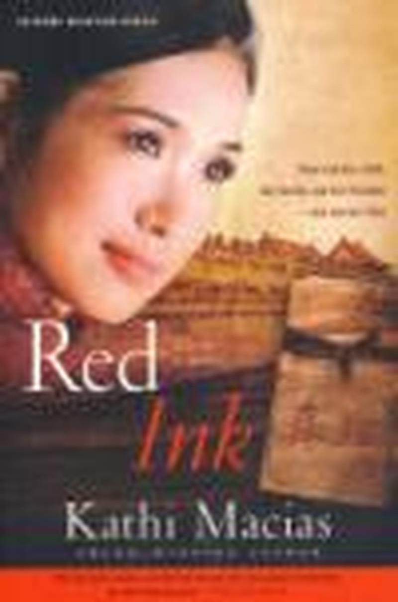 <i>Red Ink</i> Conveys a Realistic Image of the Persecuted Church