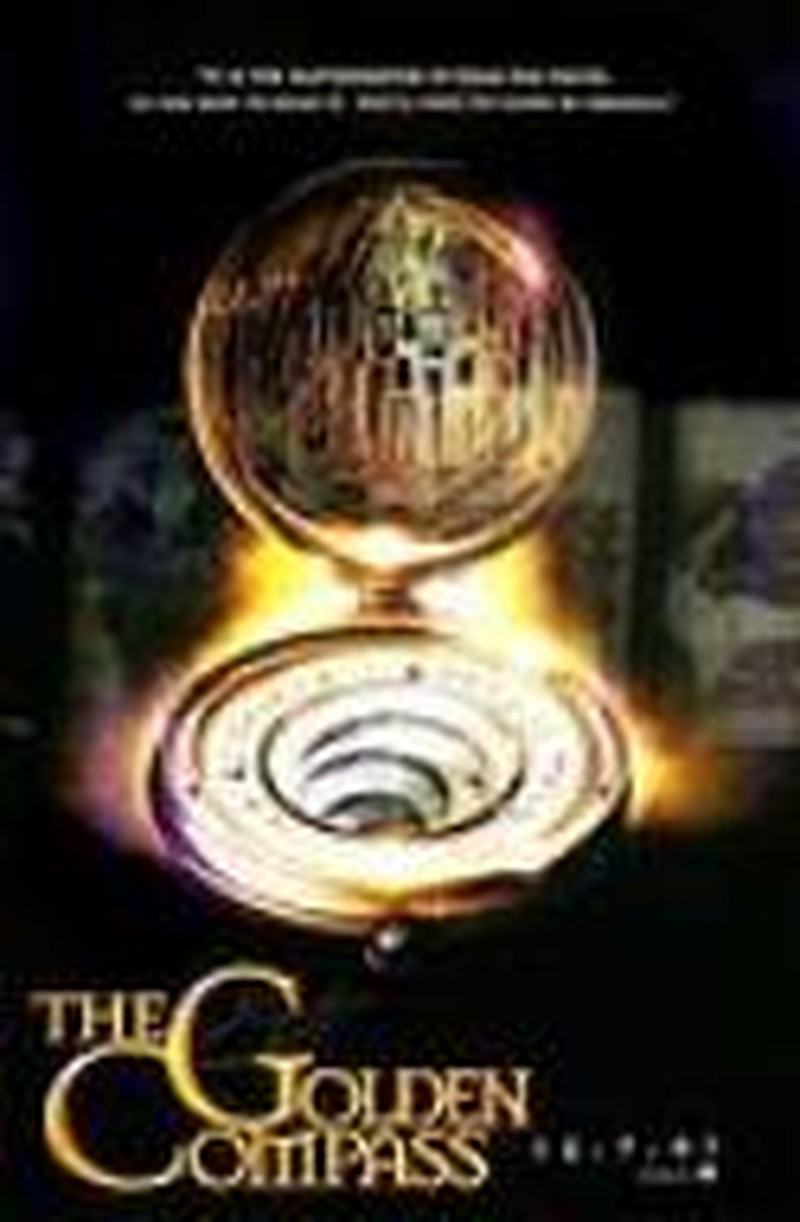 Who's Afraid of <i>The Golden Compass</i>?