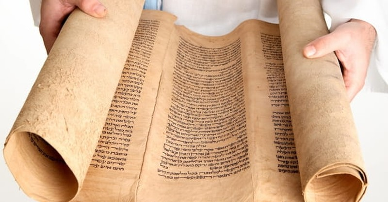 Did the Writers of the Bible Realize They Were Writing God's Words?