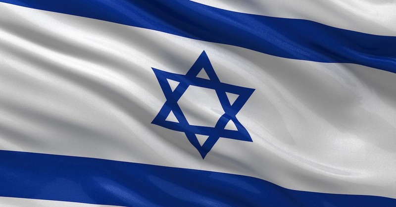 What Is the Meaning of Israel in the Bible?