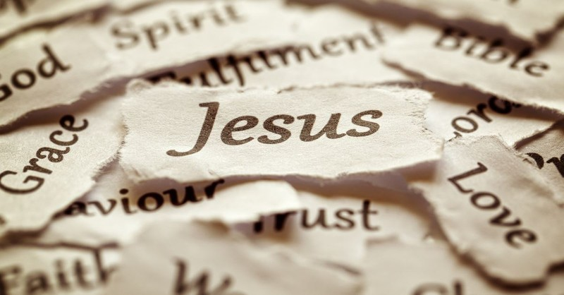 What Does the Name Jesus Mean?