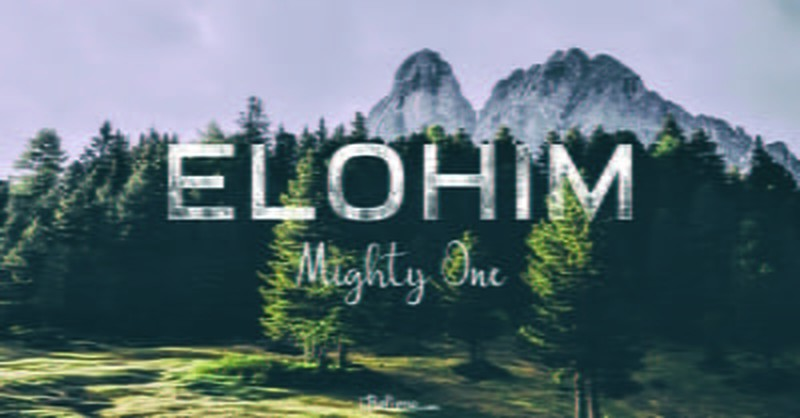 elohim meaning name of god