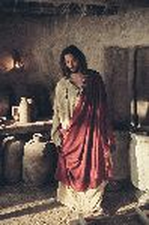 The <i>Gospel of John</i> Promotes Interfaith Understanding