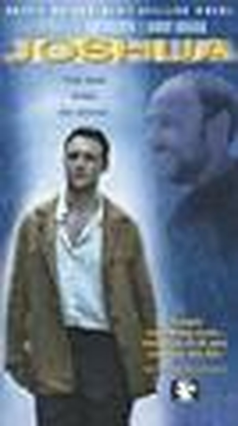 <i>Joshua</i> Re-Releases in Select Theaters