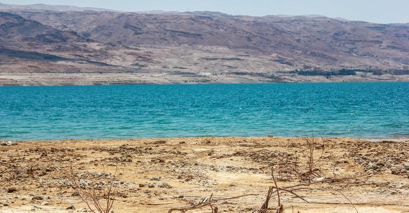 Jordan River baptism site, where was Jesus baptized