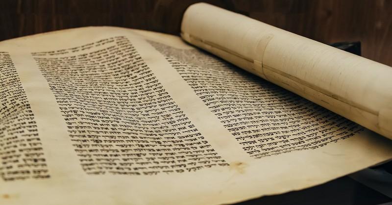Hebrew Torah written on a scroll, what language did Jesus speak?