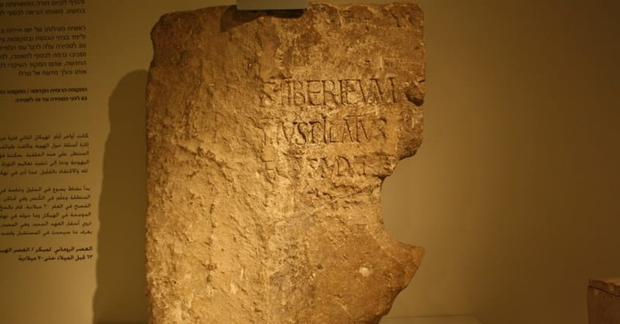 Discovery of Ancient Marble Slab Proves Existence of Jewish Settlement