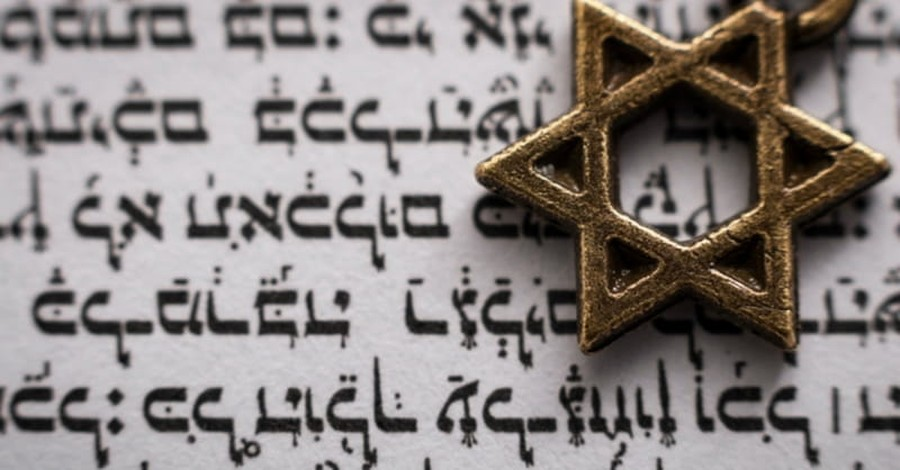 Survey: 1 in 5 Jewish Millennials Believes Jesus is the Son of God