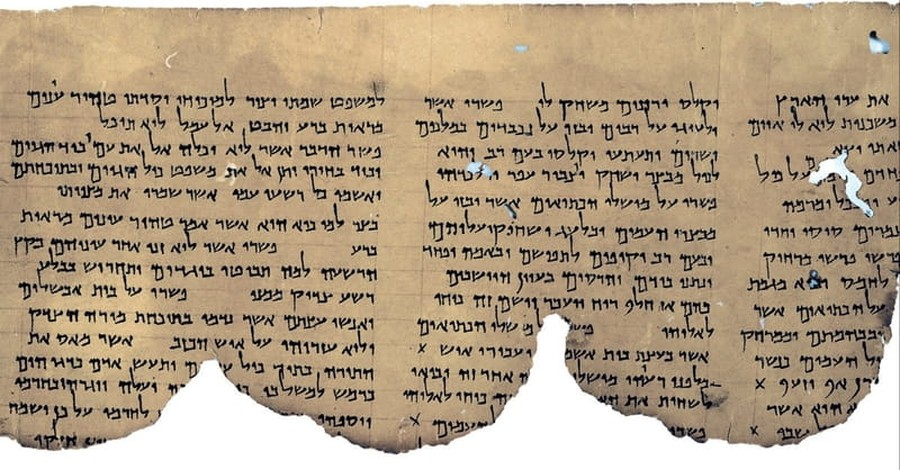 Israel Forced to Cancel Dead Sea Scrolls Exhibit due to Palestinian Claim