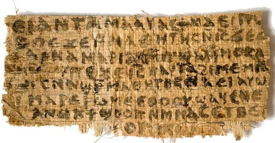'Oldest Manuscript' of Gospel of Mark Discovered