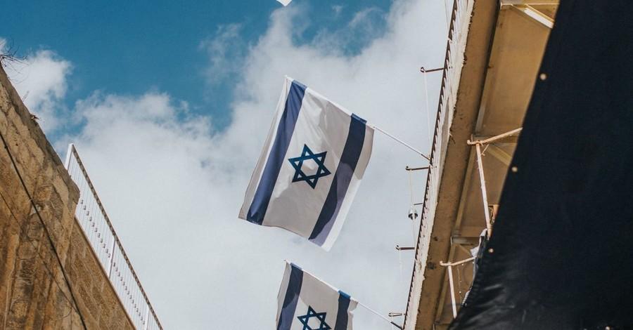 U.S. Missile Defense System Deployed to Israel