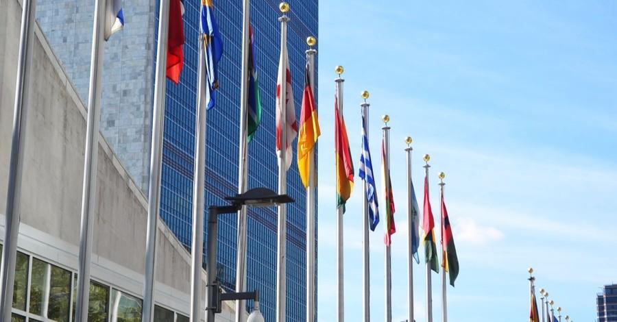 UN Council Votes to Condemn Israel for Violating Women's Rights