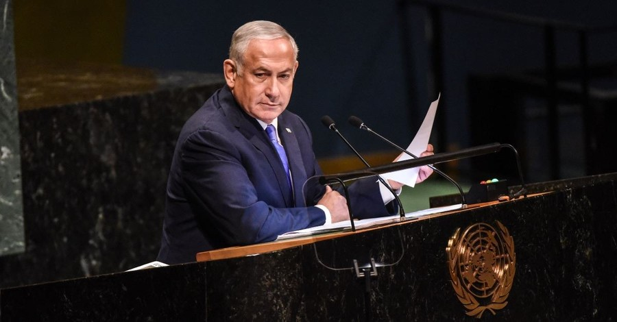Israeli Lawmakers Have Yet to Form Unity Government despite Looming Deadline