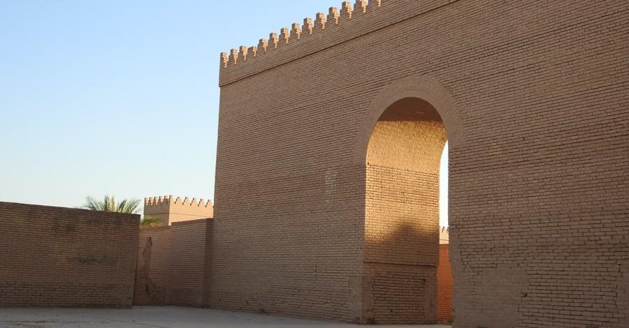 The gates of Babylon, Trump and Nebuchadnezzar