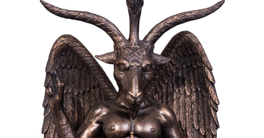 A satanic statue, The Satanic Temple launches new scholarship for high school graduates