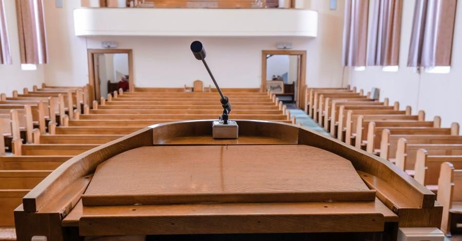 preacher pulpit empty church