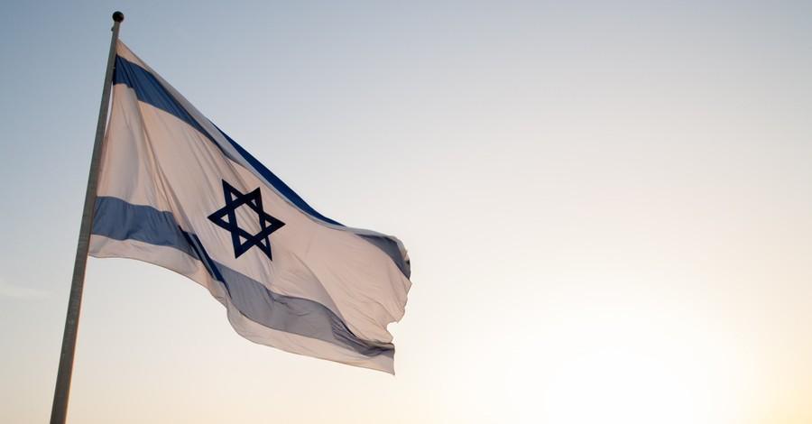 The Israel flag, American Jews Report Increasing Incidents of Anti-Semitism