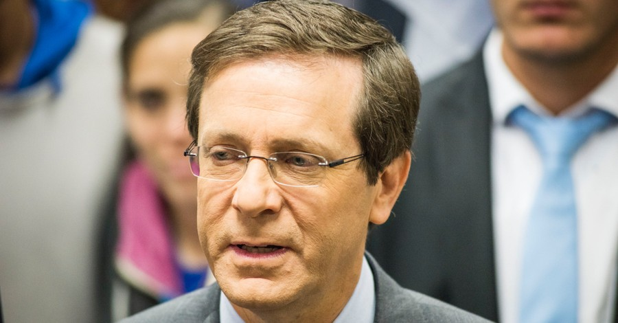 Isaac Herzog, Herzog is selected as Israel's new President