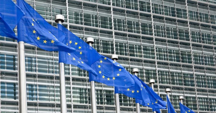European Union flags, EU calls abortion a fundamental right in new resolution