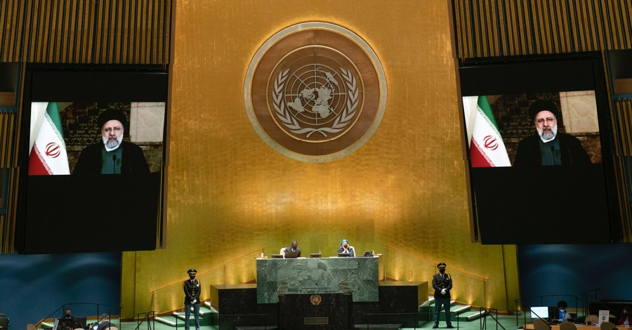 Ebrahim Raisi, Raisi heavily criticizes the US in his first UN speech